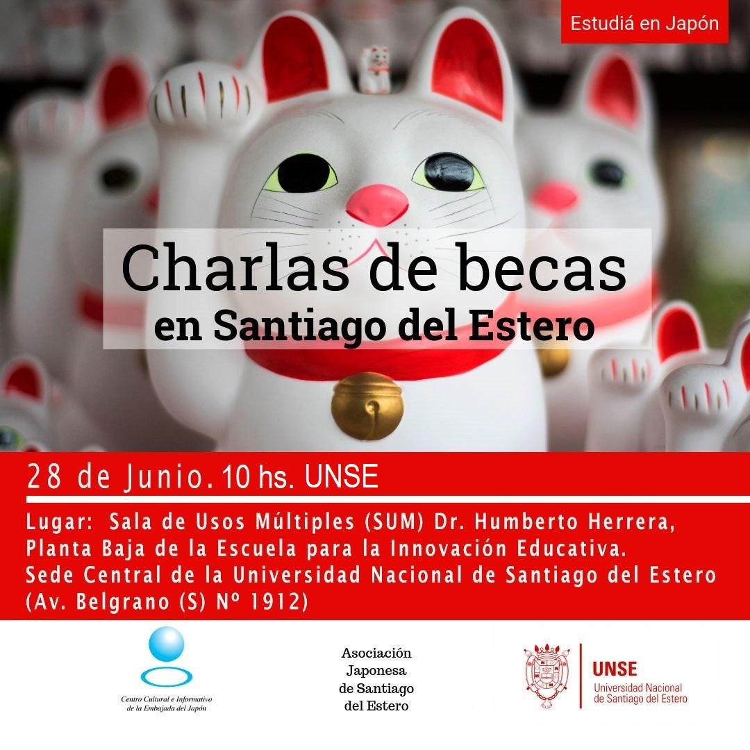 CHARLAS DE BECAS EN SANTIAGO DEL ESTERO